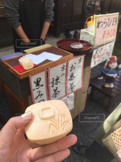 わらび餅の写真・画像素材[1103701]