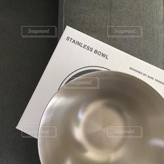 柳宗理のボールの写真・画像素材[1102133]
