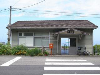 海に近い駅とBD-1の写真・画像素材[1117197]