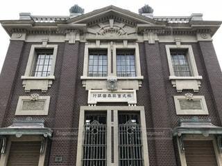 旧森田銀行の写真・画像素材[1321628]