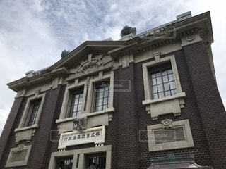 旧森田銀行の写真・画像素材[1321631]