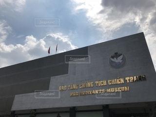 戦争博物館の写真・画像素材[1322811]