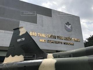 戦争博物館の写真・画像素材[1322822]