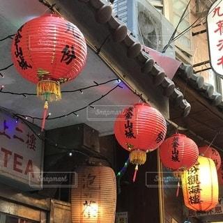 九份 台湾の写真・画像素材[1343141]
