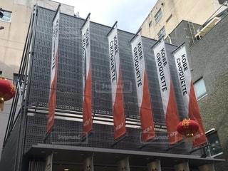 安藤忠雄 神戸コロッケの写真・画像素材[1363088]