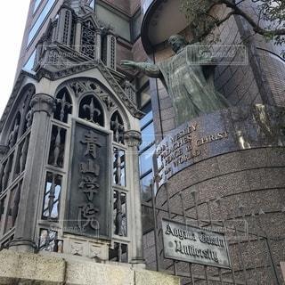 青山学院大学 正門の写真・画像素材[1372079]