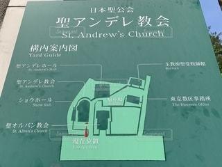 聖アンデレ教会の写真・画像素材[2084301]