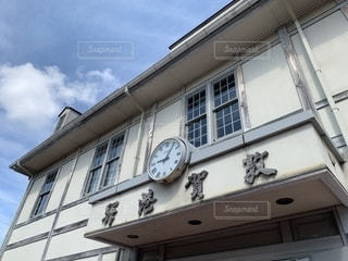 敦賀港駅舎の写真・画像素材[2123811]