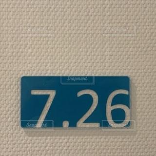 モーテル ワン ウィーン ハウプトバーンホフの写真・画像素材[2248726]