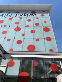 松本市美術館の写真・画像素材[2421268]