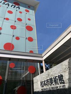 松本市美術館の写真・画像素材[2421269]
