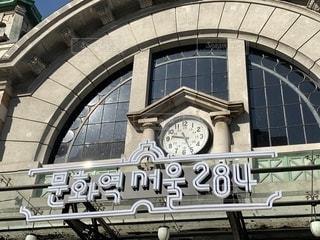 文化駅ソウル284の写真・画像素材[2464623]