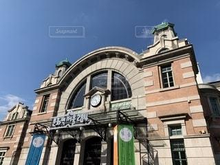 文化駅ソウル284の写真・画像素材[2464628]