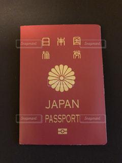 パスポートの写真・画像素材[1120728]