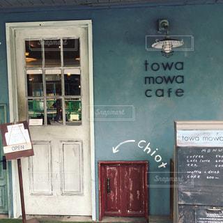 cafeの写真・画像素材[1108962]
