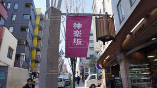 近くに忙しい街の通りのの写真・画像素材[1112467]