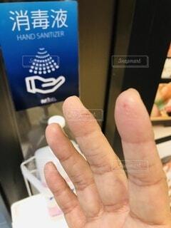 乾燥で荒れた指先の写真・画像素材[3856100]