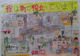 息子が書いたポスターの写真・画像素材[1211788]