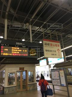 箱根登山鉄道の写真・画像素材[1113597]