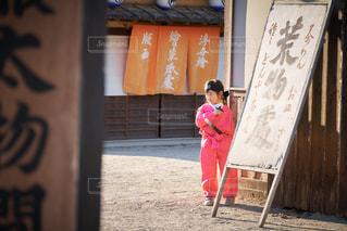 忍者体験の写真・画像素材[1119616]