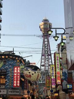 大阪通天閣の写真・画像素材[1130594]