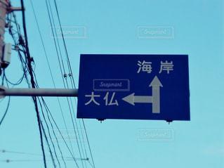 道路標識のポールからぶら下がって - No.1195052