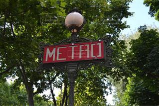 métroの写真・画像素材[1237607]