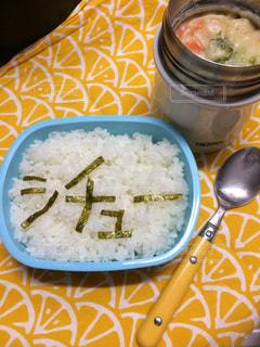 シチュー弁当 - No.1129775