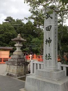 神社の写真・画像素材[55878]