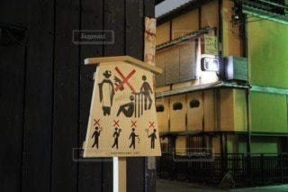 京都の写真・画像素材[71256]