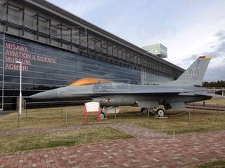 三沢市航空科学館の写真・画像素材[1134769]