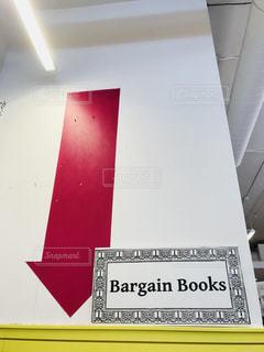 Bargain booksの写真・画像素材[1223462]