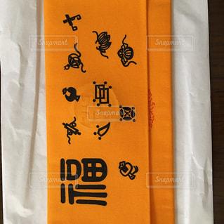 御金神社の福財布の写真・画像素材[1142938]