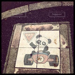 止まれパンダの写真・画像素材[2226882]