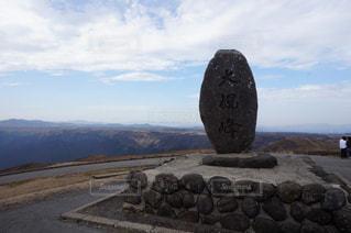 大観峰の写真・画像素材[1149944]