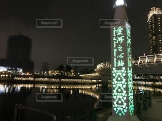 クロック タワーは夜ライトアップの写真・画像素材[1150605]