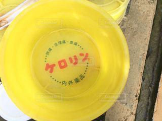 黄色のフリスビー丼の写真・画像素材[1158406]
