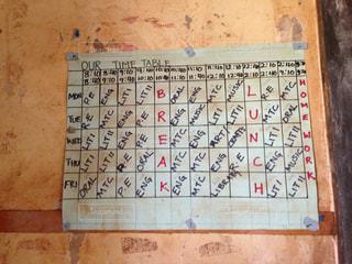 アフリカ、ウガンダの学校の時間割の写真・画像素材[1159894]