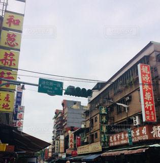 台湾の街並みの写真・画像素材[1160017]