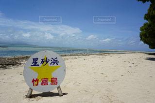 カイジ浜の写真・画像素材[2266983]