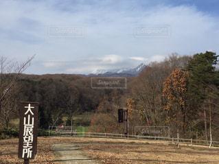 大山の写真・画像素材[2186145]