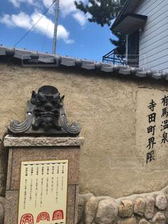 古い石造りの建物の写真・画像素材[2880551]