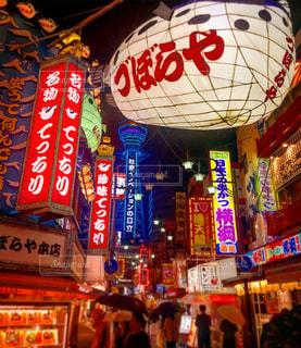 夜の大阪 繁華街の写真・画像素材[1192490]