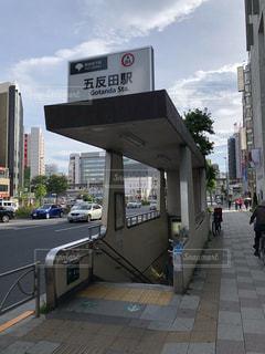 五反田駅の写真・画像素材[1166516]