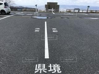 比叡山の京都と滋賀の県境の写真・画像素材[1170496]