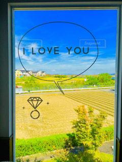 窓に書かれた、I love you.の写真・画像素材[1531590]