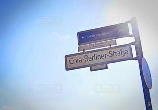 ベルリンの道路標識 - No.1172624