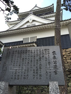 岡崎城の写真・画像素材[1172829]