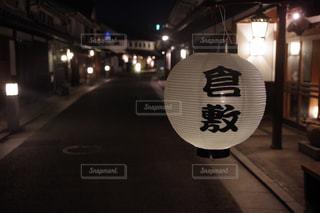 提灯持って夜散歩の写真・画像素材[2961140]