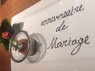 結婚記念日の写真・画像素材[1199466]